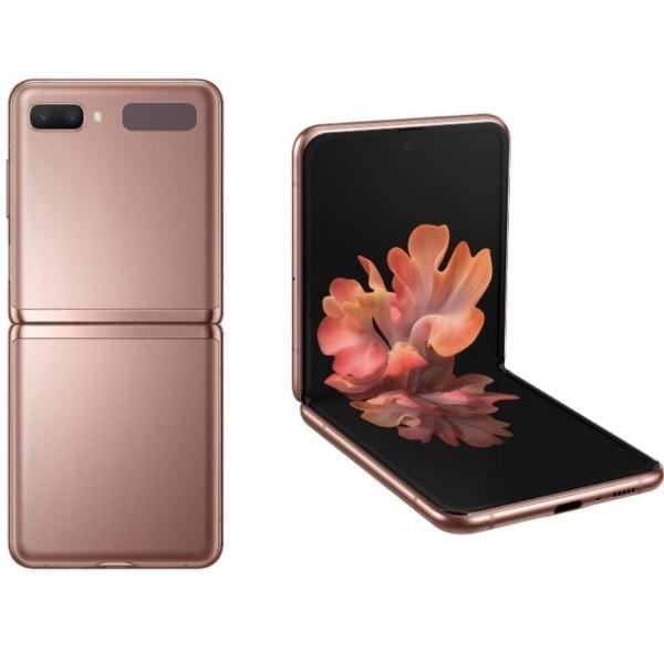 Samsung Galaxy Z Flip 5G (8GB|256GB)